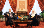 Святейший Патриарх Кирилл встретился с исполняющим обязанности Президента Республики Молдова М.И. Лупу