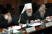 На очередном заседании Издательского Совета были представлены отчеты о деятельности рабочих групп