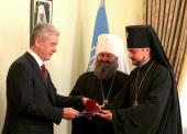 Мэру Москвы вручен орден Украинской Православной Церкви святого равноапостольного князя Владимира I степени