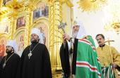Визит Святейшего Патриарха Кирилла в Молдавию. Малое освящение храма Рождества Пресвятой Богородицы Курковского монастыря