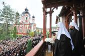 Святейший Патриарх Кирилл: Монастыри Молдовы занимают особое место в ряду монастырей нашей Церкви
