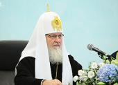 Выступление Святейшего Патриарха Кирилла на епархиальном собрании Калининградской епархии
