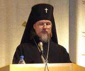 Руководитель Управления Московской Патриархии по зарубежным учреждениям возглавил II Покровские международные образовательные встречи в Хельсинки