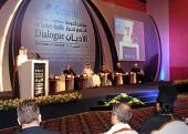 В Дохе (Катар) открылась IX международная конференция по межрелигиозному диалогу