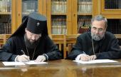 Подписано соглашение о сотрудничестве между Киевской духовной академией и Православным богословским факультетом Бухарестского университета