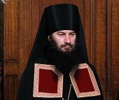 Слово архимандрита Иринея (Тафуни) при наречении во епископа Орского и Гайского