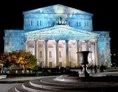 Святейший Патриарх Кирилл присутствовал на церемонии открытия Большого театра после реконструкции