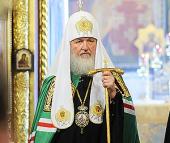 Слово Святейшего Патриарха Кирилла после Божественной литургии в Успенском храме в Троице-Лыково