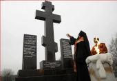 На месте прорыва блокады Ленинграда освящен поклонный крест