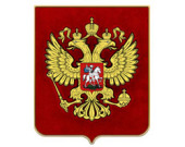 Приветствие Президента РФ Д.А. Медведева участникам X выставки-форума «Православная Русь»
