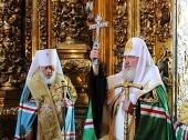 Предстоятель Русской Церкви вознес молитвы о здравии Блаженнейшего митрополита Киевского и всея Украины Владимира