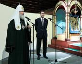 Слово Святейшего Патриарха Кирилла на открытии X выставки-форума «Православная Русь — к Дню народного единства»