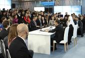 Выступление Президента России Д.А. Медведева на встрече с представителями Русской Православной Церкви