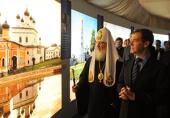 Президент России Д.А. Медведев посетил выставку-форум «Православная Русь — к Дню народного единства»