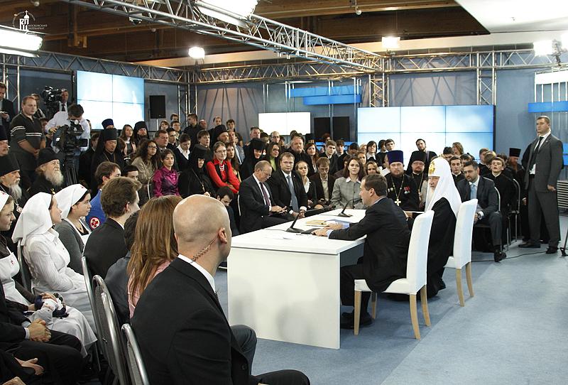 Встреча Президента России Д.А. Медведева со Святейшим Патриархом Кириллом, представителями епископата и духовенства Русской Православной Церкви и церковной общественности