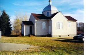 Храм Пророка, Предтечи и Крестителя Господня Иоанна