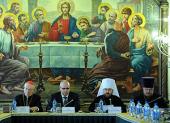 «Духовно-нравственные аспекты современного экономического кризиса»