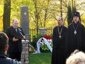 Архиепископ Егорьевский Марк освятил воинский мемориал в венгерском городе Ирем