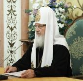 Обращение Святейшего Патриарха Кирилла к участникам российско-итальянского симпозиума по этическим аспектам банковской деятельности