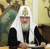 Выступление Святейшего Патриарха Кирилла на встрече с группой слушателей Высших дипломатических курсов Дипломатической академии МИД РФ