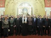 Предстоятель Русской Православной Церкви выступил перед слушателями Высших дипломатических курсов