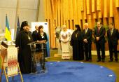 В Совете Европы состоялась презентация факсимильной копии Пересопницкого Евангелия и открытие фотовыставки, посвященной Киево-Печерской лавре