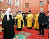 Предстоятель Русской Церкви освятил крест на купол храма апостола Иоанна Богослова на Новой площади