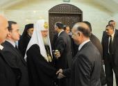 Состоялась встреча Предстоятеля Русской Православной Церкви с Премьер-министром Сирии Аделем Сафаром