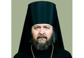 Патриаршее поздравление епископу Красногорскому Иринарху с 60-летием со дня рождения