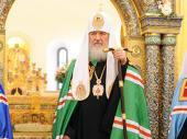 Патриаршее слово в неделю 24-ю по Пятидесятнице в Зачатьевском монастыре