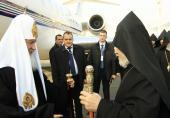 Начался визит Святейшего Патриарха Кирилла в Армению