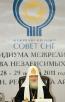 Заседание Президиума Межрелигиозного совета СНГ в Ереване