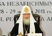 Выступление Святейшего Патриарха Кирилла на заседании Президиума Межрелигиозного совета СНГ