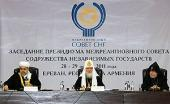 Святейший Патриарх Кирилл: Воспитанием мигрантов должны заняться религиозные общины