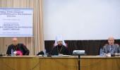В Москве открылась конференция, посвященная проблеме дискриминации и преследованию христиан в различных регионах мира