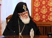 Католикос-Патриарх всея Грузии Илия II: «Нужно как можно скорее разрешать наши противоречия»