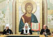 Выступление Святейшего Патриарха Кирилла на встрече с участниками конференции «Свобода вероисповедания: проблема дискриминации и преследования христиан»