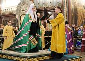 Слово Святейшего Патриарха Кирилла при вручении архиерейского жезла Преосвященному Владимиру (Самохину), епископу Скопинскому и Шацкому