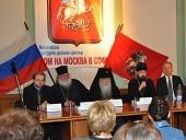 На подворье Русской Церкви в Софии представлено жизнеописание архиепископа Серафима (Соболева)