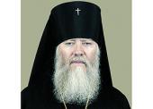 Патриаршее поздравление архиепископу Хустскому Марку с 60-летием со дня рождения