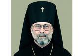 Патриаршее поздравление архиепископу Брюссельскому Симону с 60-летием со дня рождения