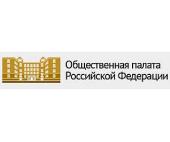 В Общественной палате РФ прошли слушания, посвященные подготовке к празднованию 400-летия преодоления Смуты и восстановления российской государственности