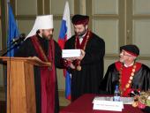 Митрополит Волоколамский Иларион стал почетным доктором Прешовского университета