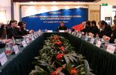 В Пекине прошла конференция, посвященная соработничеству Церкви и соотечественников в Азиатском регионе