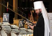 В Салониках состоялась презентация греческого издания книги Святейшего Патриарха Кирилла «Свобода и ответственность»