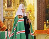 Святейший Патриарх Кирилл: Мы никогда не выйдем из кризисов, пока мы не изменим человека
