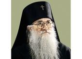 Патриаршее поздравление архиепископу Чикагскому Алипию с 85-летием со дня рождения