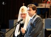 Святейший Патриарх Кирилл принял участие в благотворительном вечере в поддержку реализации программы строительства православных храмов в Москве