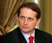 Патриаршее поздравление С.Е. Нарышкину с избранием на пост председателя Государственной Думы ФС РФ