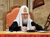 Святейший Патриарх Кирилл: Необходимо во всех благочиниях г. Москвы организовать курсы церковной грамотности для работников храмов